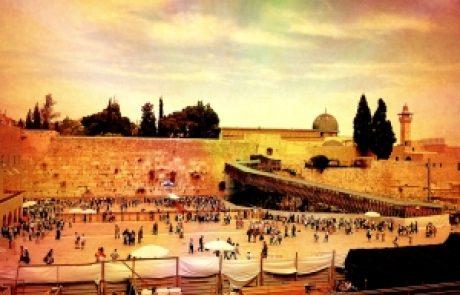 הרב שמואל שטרן – פנימיות ימי בין המיצרים