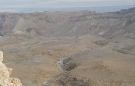 הרב עופר ארז -יציאת מצרים ספירת העומר וקבלת התורה