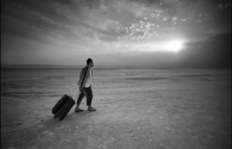 ארז משה דורון – אני חלש ואני צריך עזרה
