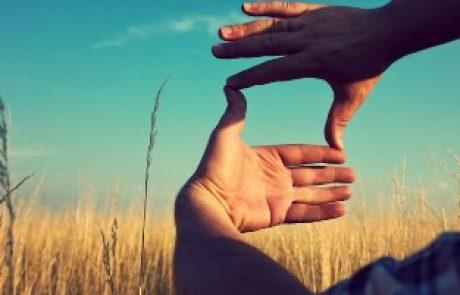 ארז משה דורון – מה שאני עוד אהיה