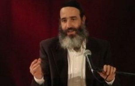ר' יצחק פנגר  – תהילים  – ה' רועי לא אחסר