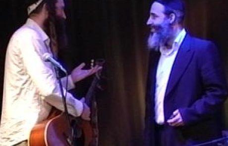 הרב יצחק פנגר – שיעור מלווה בניגונים עם אהוד אריאל