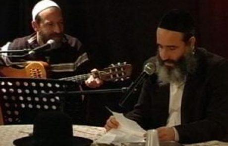 הרב יצחק פנגר – שיעור מלווה בניגונים עם עופר שכטמן