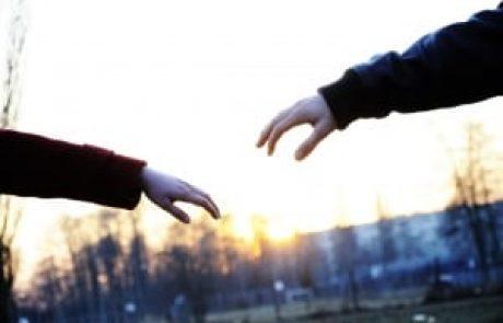 הרב שלום יוסף ברבי – זוגיות פנימית