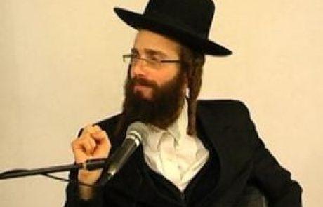 דוד גבירצמן – קבלה וברסלב – הרצאה 9 / המבצר