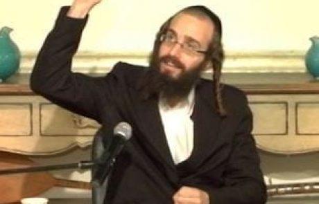 דוד גבירצמן – קבלה וברסלב – הרצאה 11 / מקום להיות