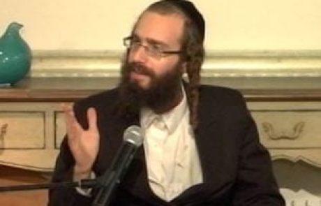 דוד גבירצמן – קבלה וברסלב – הרצאה 12 / להגיע אל סף הזמן
