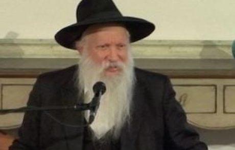 הרב יצחק גינזבורג – אני ואתה נשנה את העולם / חלק ב