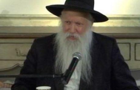 הרב יצחק גינזבורג – אני ואתה נשנה את העולם / חלק ג' ואחרון בסדרה