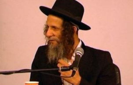הרב עופר ארז – הדעת העליונה