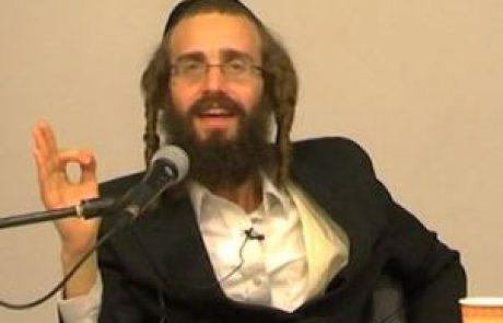 דוד גבירצמן – קבלה וברסלב – הרצאה 20 / כאן עושים כביסה