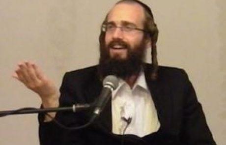 דוד גבירצמן – קבלה וברסלב – הרצאה 22 / לקבל אשראי רוחני
