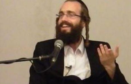 דוד גבירצמן – קבלה וברסלב – הרצאה 23 / לשחד את הקדוש ברוך הוא