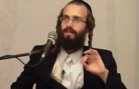 דוד גבירצמן – קבלה וברסלב – הרצאה 24