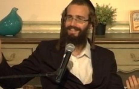 דוד גבירצמן – קבלה וברסלב – הרצאה 26 / רחמנות, לא מסכנות