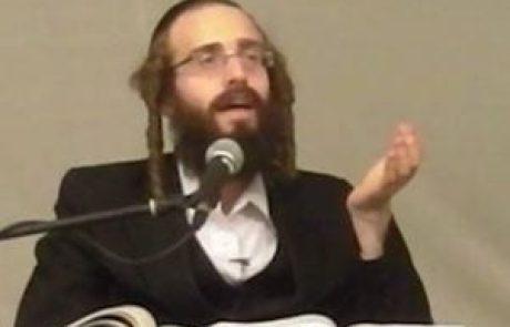 דוד גבירצמן – קבלה וברסלב – הכרעה, או מלחמת התשה / הרצאה 31