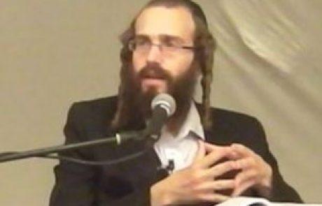 דוד גבירצמן – קבלה וברסלב / הרצאה 32