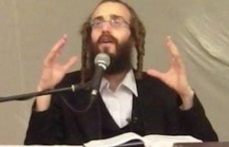 דוד גבירצמן – קבלה וברסלב – סוד הצחוק / הרצאה 33