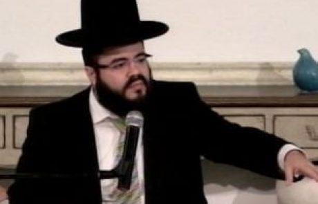 הרב שלום יוסף ברבי – מה ששלי שלי