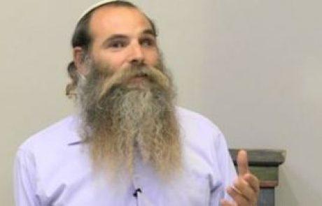 הרב מיכי יוספי | אני ד' רופאך | חודש אייר | 19.4.15