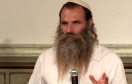 הרב מיכי יוספי | אֵיכָה יָשְׁבָה בָדָד | לקראת תשעה באב – 19.7.15
