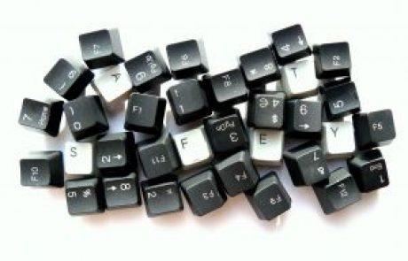 """נקודה טובה לפרשת """"ויקרא"""" – בסוד כפתור ה-""""בטל""""/undo / משה רוט"""