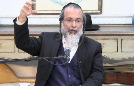 יהודי נשמה | הרב בועז בצלאלי