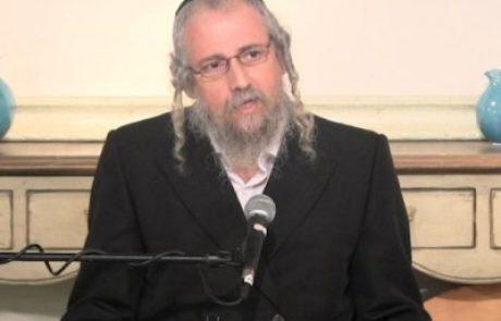 הר' ארז משה דורון