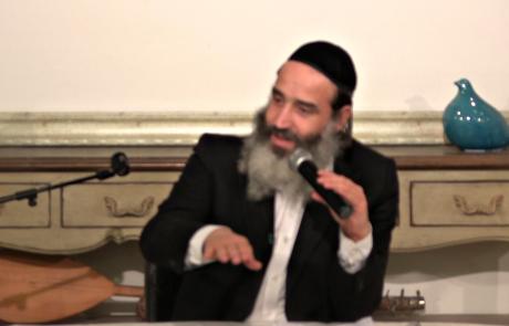 הדרך לשמחה | הרב יצחק פנגר