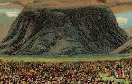 """מה קרה ביום כיפור הראשון בהסטוריה ואיך זה קשור לחיים שלנו היום? – ד""""ר גיל יוסף שחר"""