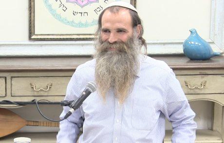 בעל שם | הרב מיכי יוספי