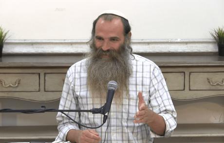 אילוף הנוכחות | הרב מיכי יוספי