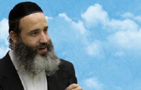הרב יצחק פנגר -הגיע הזמן לסלוח (מיוחד לחודש אלול)
