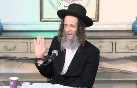 תורה ח' | הרב עופר ארז
