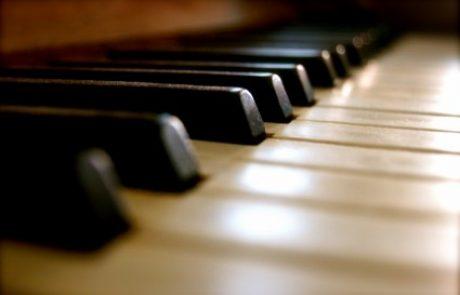 מוסיקה משמים