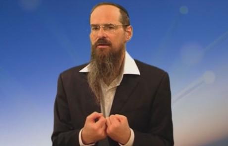 לצמוח מתוך הכאב – חלק ב | הרב שמואל טל