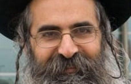 הרב יובל הכהן אשרוב- שיעור רביעי מאומן